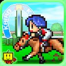 Download hack Pocket Stables for Android - MOD Unlimited money