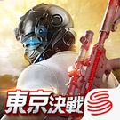 Download hacked Knives Out-Tokyo Royale for Android - MOD Unlimited money