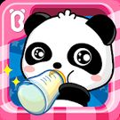 Download hack Baby Panda Care for Android - MOD Unlocked