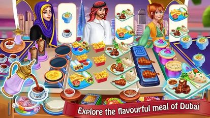 Download hacked Cooking Day for Android - MOD Unlimited money