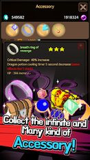 Download hacked ExtremeJobs Knight's Assistant VIP for Android - MOD Unlocked