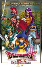 Download hacked DRAGON QUEST IV for Android - MOD Unlimited money