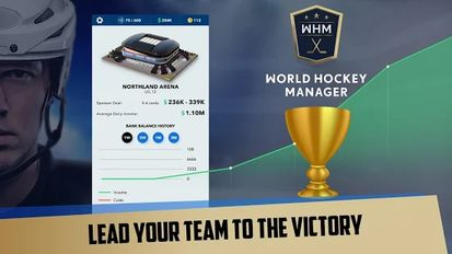 Download hack World Hockey Manager for Android - MOD Unlimited money